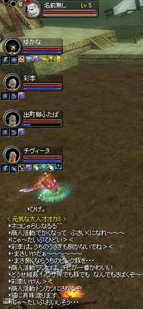 SRO[2009-06-07 23-13-15]_19