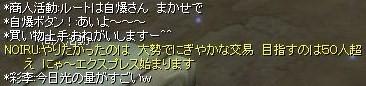 SRO[2009-05-24 22-16-49]_34