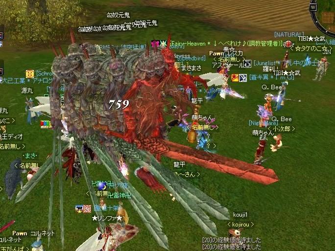 SRO[2009-06-21 15-44-15]_98