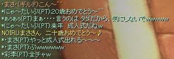 SRO[2009-06-29 00-02-47]_05