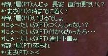 SRO[2009-06-29 00-10-22]_45
