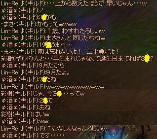 SRO[2009-06-29 00-12-20]_40