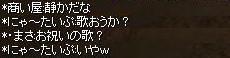 SRO[2009-06-29 00-15-53]_12