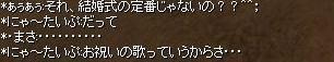 SRO[2009-06-29 00-16-25]_13