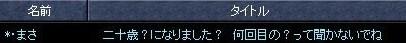 SRO[2009-06-29 00-27-32]_21