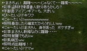 SRO[2009-07-05 22-56-21]_71
