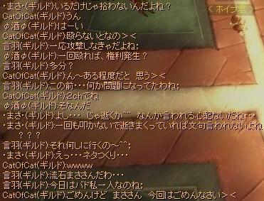 SRO[2009-09-13 19-07-03]_01