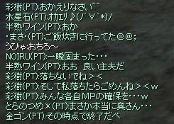 SRO[2009-09-13 20-13-56]_88