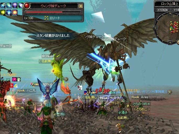 SRO[2009-09-13 20-26-38]_58