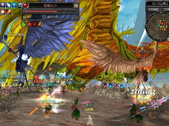 SRO[2009-09-13 20-31-03]_89