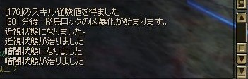 SRO[2009-09-13 20-44-24]_62