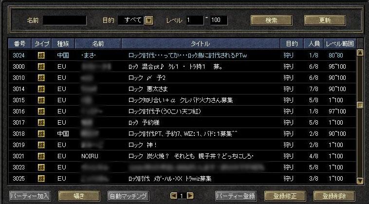 SRO[2009-09-13-19-24-38]_64