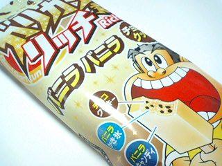 ガリガリ君リッチ バニラバニラ チョコクッキー