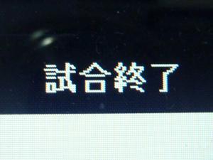 P1030596_convert_20111120225136.jpg