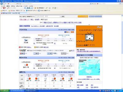 11_20111119180219.jpg