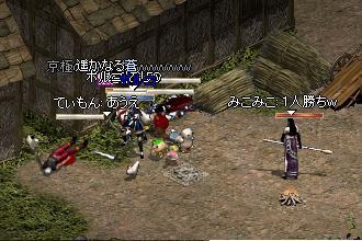 LinC0138.jpg