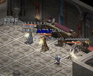 LinC0264.jpg