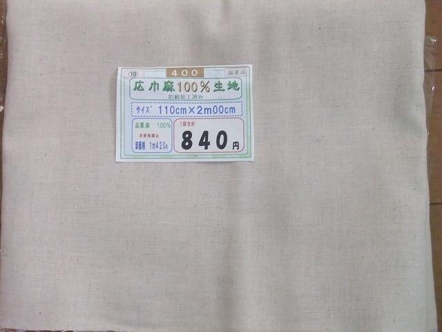 DSCF5699.jpg