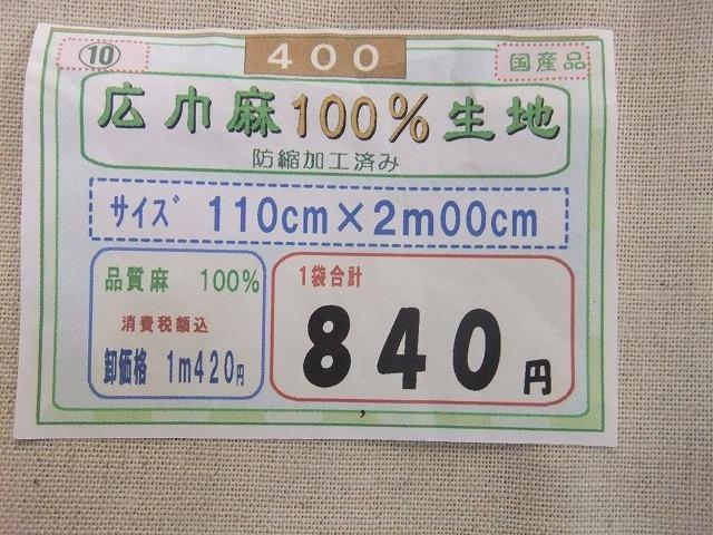 DSCF5700.jpg