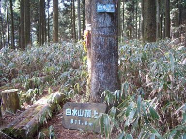 siromizuyama.jpg