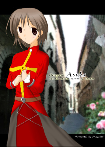 asuka_l.jpg