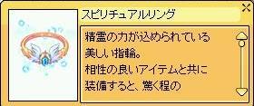 gazou1149.jpg