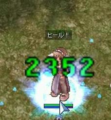 gazou33.jpg