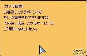 gazou49.jpg