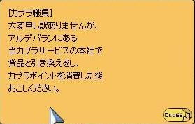 gazou50.jpg