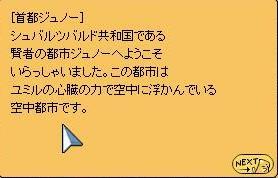 gazou57.jpg