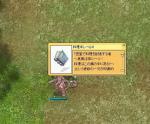 gazou858.jpg