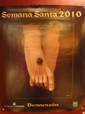 2010火祭り (79)