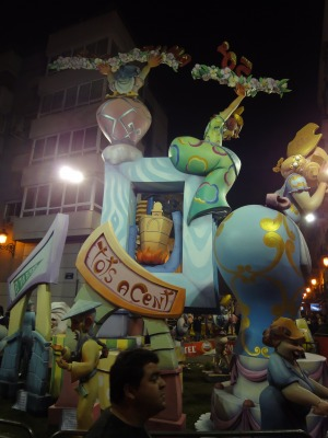2010火祭り (120)