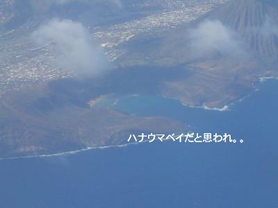 201004ハワイA (44)