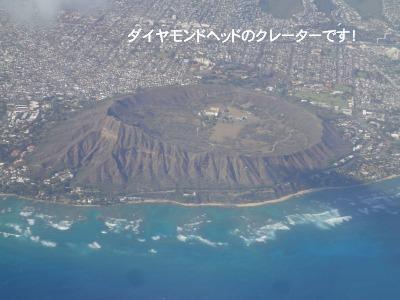 201004ハワイA (42)