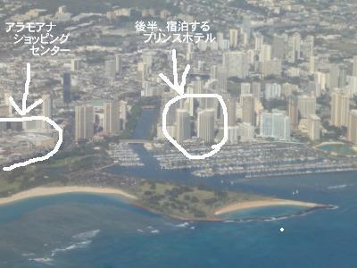 201004ハワイA (38)