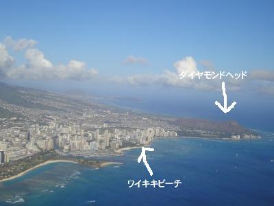 201004ハワイA (37)