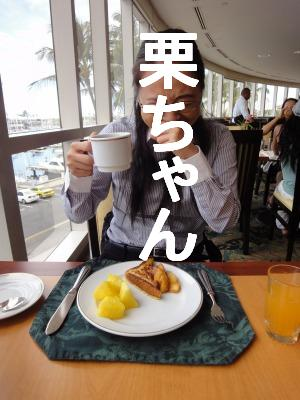 201004ハワイ6 (199)