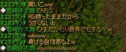 1_20081231022630.jpg