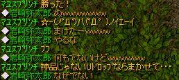 2_20081231022720.jpg