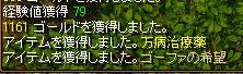 4_20081231022845.jpg