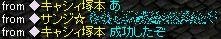 4_20090107155219.jpg