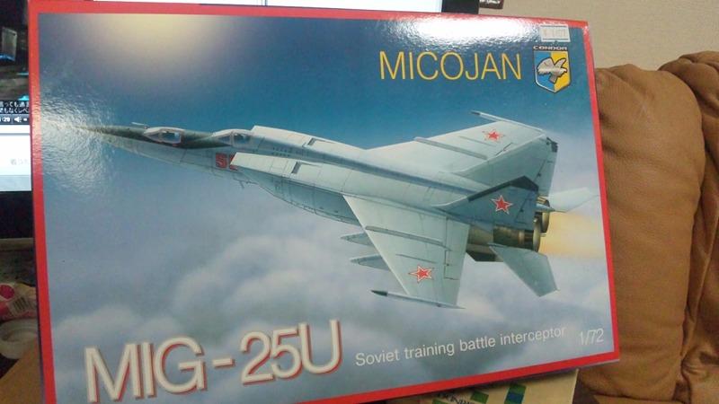 MiG-25U.jpg