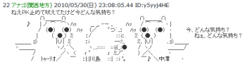 20100602193111768s.png