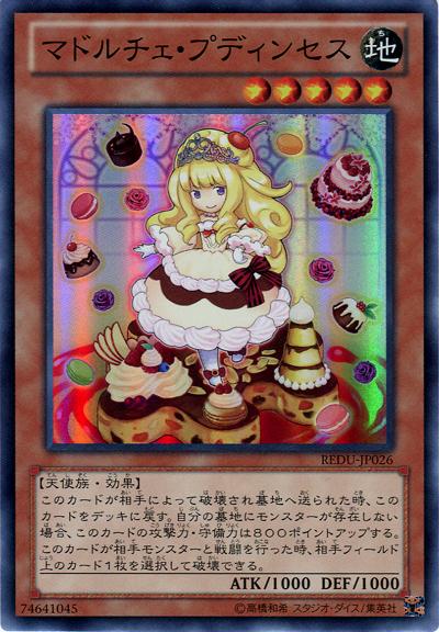 card100003960_1.jpg
