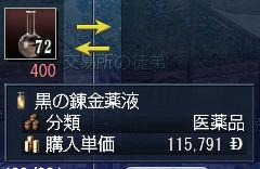 1220b.jpeg
