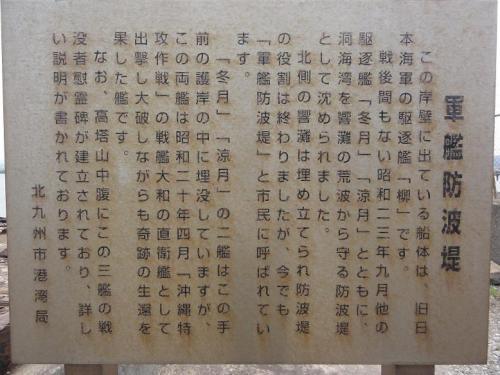 110403-53.jpg