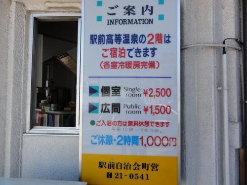 110827-5.jpg