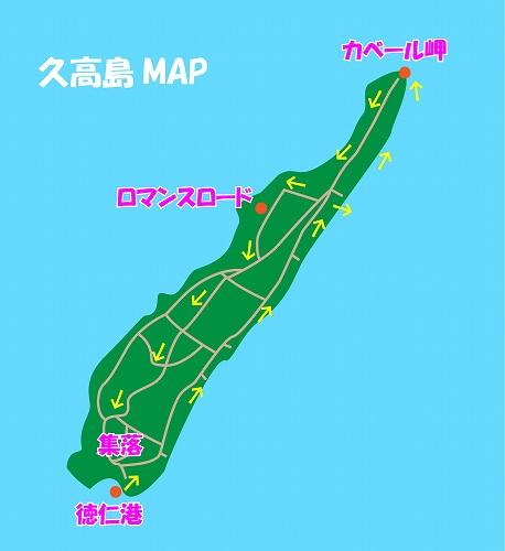 kudakajima2010.jpg