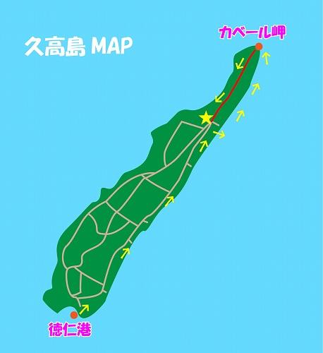 kudakajima20100213.jpg